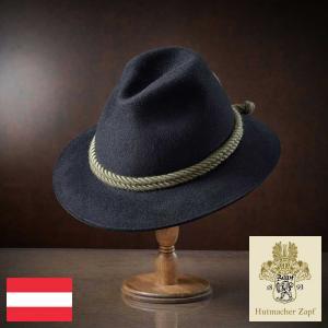 帽子/高級チロリアンハット/Zapf(ツァップ)/Landgraf(ラントグラーフ)オーストリア製フェルトハット/メンズ・レディース|homeroortega