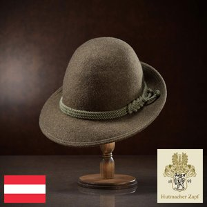 帽子/高級チロリアンハット/Zapf(ツァップ)/Alois(アロイス)オーストリア製フェルトハット/メンズ・レディース|homeroortega