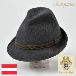 帽子/高級チロリアンハット/Zapf(ツァップ)/Brandhof(ブランドホフ)オーストリア製フェルトハット/メンズ・レディース|homeroortega