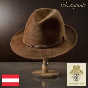 帽子/高級フェルトハット/Zapf(ツァップ)/Hofjagd(ホーフヤークト)オーストリア製中折れハット/メンズ・レディース|homeroortega