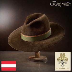 帽子/高級フェルトハット/Zapf(ツァップ)/Erzherzog Georg(エルツヘルツォーク ゲオルク)オーストリア製中折れハット/メンズ・レディース|homeroortega