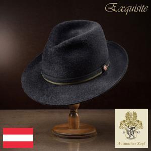 帽子/高級フェルトハット/Zapf(ツァップ)/Este(エステ)オーストリア製中折れハット/メンズ・レディース|homeroortega