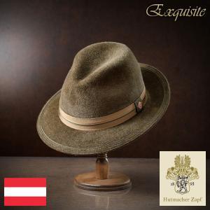 帽子/高級フェルトハット/Zapf(ツァップ)/Ferdinand(フェルディナント)オーストリア製中折れハット/メンズ・レディース|homeroortega