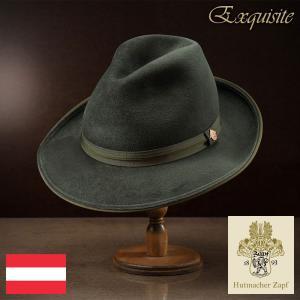 帽子/高級フェルトハット/Zapf(ツァップ)/Bluhnbach(ブリュンバッハ)オーストリア製中折れハット/メンズ・レディース|homeroortega