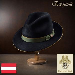 帽子/高級フェルトハット/Zapf(ツァップ)/Maximilian(マクシミリアン)オーストリア製中折れハット/メンズ・レディース|homeroortega