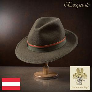 帽子/高級フェルトハット/Zapf(ツァップ)/Kronbach(クロンバッハ)オーストリア製中折れハット/メンズ・レディース|homeroortega