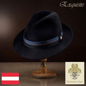 帽子/高級フェルトハット/Zapf(ツァップ)/Franz Karl(フランツ カール)オーストリア製中折れハット/メンズ・レディース|homeroortega