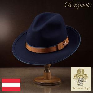 帽子/高級フェルトハット/Zapf(ツァップ)/Maximilian Biber(マクシミリアン ビーバー)オーストリア製中折れハット/メンズ・レディース|homeroortega