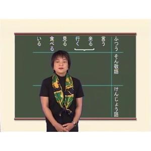 不登校ならIT塾ホームスクールのWeb授業 国語・算数の1年...