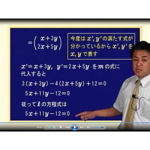 不登校ならIT塾ホームスクールのWeb授業 高校1年〜高校3...