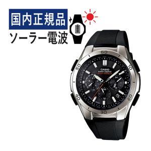 (国内正規品)カシオ/ウェーブセプター/ WVQ-M410-1AJF(メール便不可)|homeshop