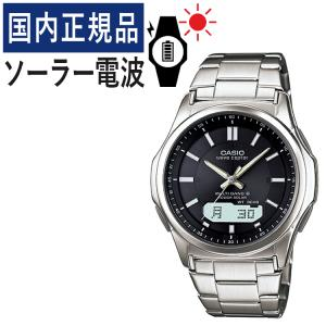 (国内正規品)CASIO カシオ WAVE CEPTOR ウェーブセプターWVA-M630D-1AJF(マルチバンド6 ソーラー電波時計)(メール便不可)|homeshop