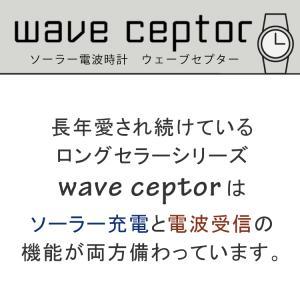 CASIO(カシオ) wave ceptor ...の詳細画像2
