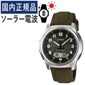 カシオ CASIO 腕時計 ウェーブセプター wave ceptor ソーラー電波時計 WVA-M630B-3AJF (WVAM630B3AJF) クロス/合成皮革バンド アナデジ(国内正規品) ホームショッピング