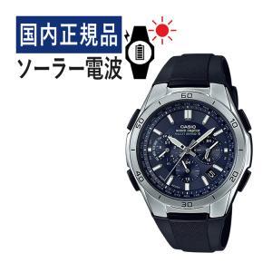 (国内正規品)CASIO(カシオ) 腕時計 WVQ-M410-2AJF WAVE CEPTOR(ウェーブセプター) メンズ タフソーラー 電波時計 樹脂バンド 多針アナログ(メール便不可)|homeshop