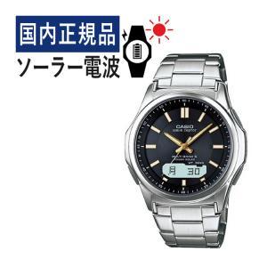 (国内正規品)CASIO(カシオ) wave ceptor ウェーブセプター WVA-M630D-1A2JF ソーラー電波時計(WVA-M630D受注生産モデル)(メール便不可)|homeshop