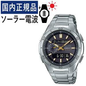 (国内正規品)(カシオ)CASIO 腕時計 WVA-M650D-1A2JF (ウェーブセプター)WAVE CEPTOR メンズ 電波ソーラー(WVAM650D1A2JF)(メール便不可)|homeshop