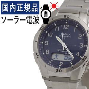 (国内正規品)(カシオ)CASIO 腕時計 WVA-M640D-2A2JF (ウェーブセプター)WAVE CEPTOR メンズ(ソーラー電波時計)簡単!バンド調整 ネイビー (メール便不可)|homeshop