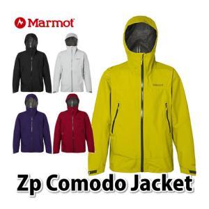 Marmot(マーモット)Zp Comodo Jacket(ゼットピィーコモドジャケット) TOML...