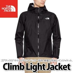 (ウェア)ザノースフェイス CLIMB LIGHT JACKET(クライムライトジャケット) NP11503 (KK)(メール便不可)(ラッピング不可)|homeshop