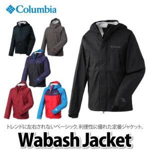 コロンビア レインウェア ワバシュジャケット PM5990(メンズ/男性用)(メール便不可)(ラッピング不可)|homeshop