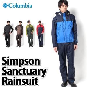 コロンビア(ウェア)SIMPSON SANCTUA RAINSUIT (PM0124)(メンズ/男性用)(ラッピング不可)(メール便不可)|homeshop