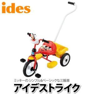 ides 幼児自転車 アイデストライク 1174 ミッキーマウス押し手棒つき(レッド)(三輪車)(メール便不可)(ラッピング不可)|homeshop