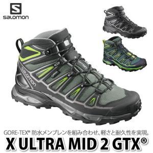 【26.0cm-27.5cm】SALOMON【シューズ】 FOOTWEAR X ULTRA MID 2 GTX 【マルチファンクション】【メール便不可】【ラッピング不可】|homeshop
