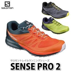 SALOMON【シューズ】FOOTWEAR SENSE PRO 2 (L39250) 【トレイルランニング】【メンズ/男性用】【ラッピング不可】【メール便不可】|homeshop