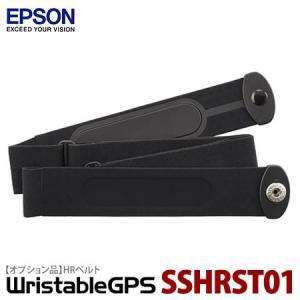EPSON(エプソン) Wristable GPS HRベル...
