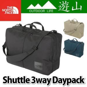 ザノースフェイス【バッグ】 SHUTTLE 3WAY DAYPACK (NM81601)  【PCバッグ/ビジネスバッグ】【メール便不可】【ラッピング不可】|homeshop