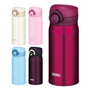 (送料540円(一部地域除く))サーモス(THERMOS) 真空断熱ケータイマグ(0.35L/350ml) JNR-350 (水筒)(メール便不可)|homeshop