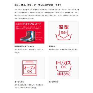 サーモス(THERMOS) 取っ手のとれるフライパン6点セット KFA-SET6(R) レッド(IH・ガス対応)(ラッピング不可)(メール便不可)|homeshop|03