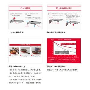 サーモス(THERMOS) 取っ手のとれるフライパン6点セット KFA-SET6(R) レッド(IH・ガス対応)(ラッピング不可)(メール便不可)|homeshop|04