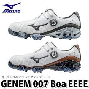 ミズノ【ゴルフシューズ】 GENEM 007Boa 4E(EEEE) 51GQ1700 【メール便不可】【ラッピング不可】 homeshop