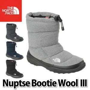 (スノーシューズ)ザノースフェイス  Nuptse Bootie Wool III(ヌプシブーティーウール3) NF51786 (ラッピング不可)(メール便不可)|homeshop