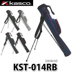 キャスコ ラウンドバッグ KST-014RB(28340-02)(5〜6本収納可能)(メール便不可)(ラッピング不可)|homeshop