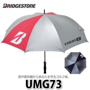 BRIDGESTONE(ブリヂストン)【傘】ゴルフ銀傘 UMG73【ラッピング不可】【メール便不可】 homeshop