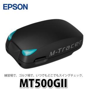 EPSON ゴルフ計測器 M-Tracer MT500Gll BK 【メール便不可】 homeshop