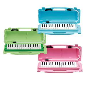 (送料無料)ゼンオン 鍵盤ハーモニカ 323AH ピアニー (カラー選択:グリーン/ピンク/ブルー)(メール便不可)(ラッピング不可)