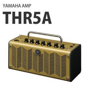 (送料無料)YAMAHA ヤマハ アンプ T...の関連商品10