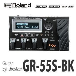 【送料無料】Roland(ローランド) ギターシンセサイザー GR-55S-BK【メール便不可】