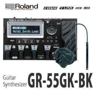【送料無料】Roland(ローランド) ギターシンセサイザー GR-55GK-BK(GK-3同梱モデル)【メール便不可】