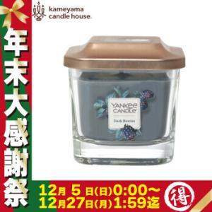 YANKEE CANDLE(ヤンキーキャンドル) キャンドル K0710502 ダークベリー エレベ...