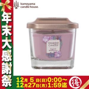 (ポイント10倍) YANKEE CANDLE (ヤンキーキャンドル) キャンドル K0710508...