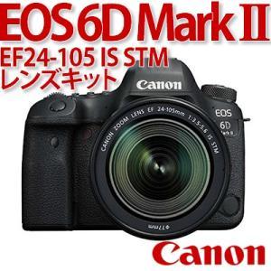 Canon (キヤノン) デジタル一眼レフカメラEOS 6D...