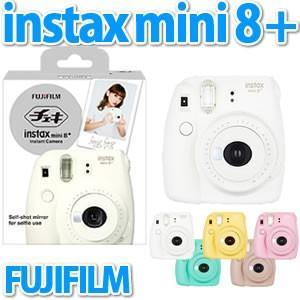 (送料無料)富士フィルム インスタントカメラ チェキ instax mini 8+ (カラー選択式)(メール便不可)|homeshop