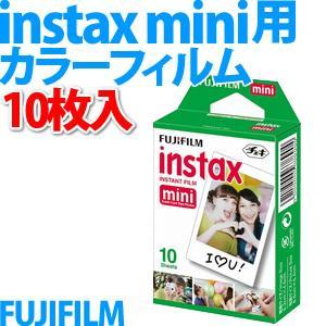 (メール便可:5個まで)富士フィルム(FUJIFILM) チェキフィルム インスタントカラーフィルム instax mini (10枚入りx1パック)WW1(mini専用)|homeshop