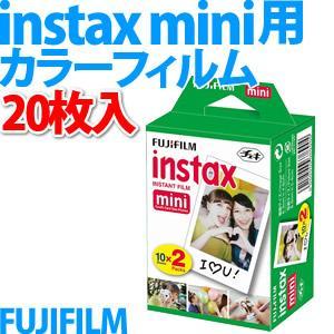 富士フィルム(FUJIFILM) チェキフィルム インスタントカラーフィルム instax mini 20枚(10枚入りx2パック)WW2 (メール便不可)|homeshop
