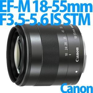 Canon(キャノン) 標準ズームレンズ EF-M18-55mm F3.5-5.6 IS STM [EF-Mマウント][メール便不可]